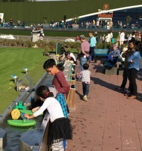 Water Table Madurodam